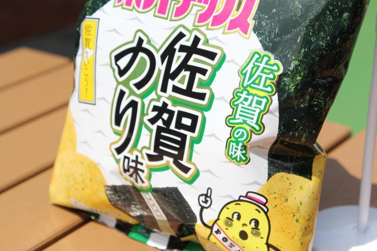 カルビーポテトチップス佐賀のり味