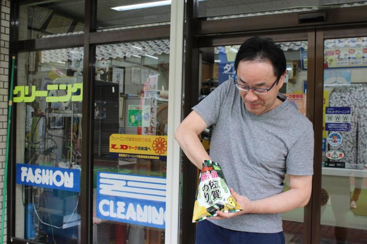 基山モール商店街松尾クリーニング