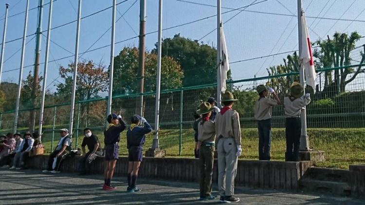 基山町民体育大会