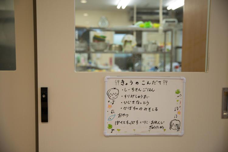 たんぽぽ保育園の給食室