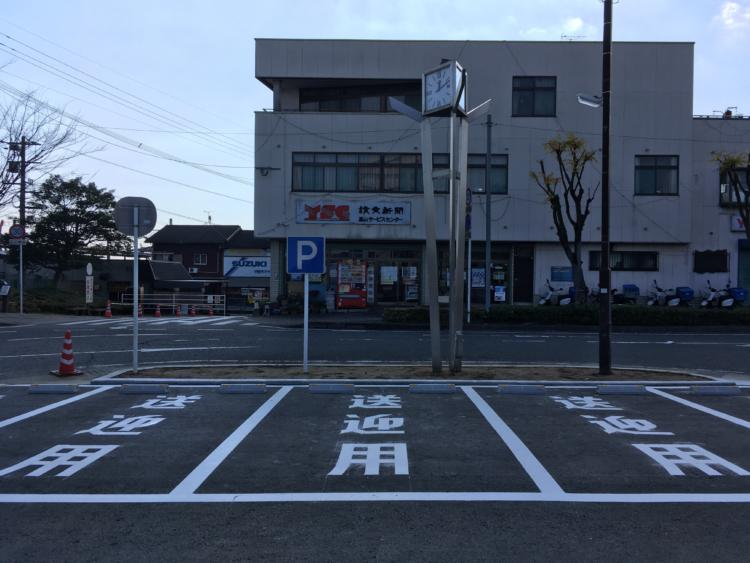 基山駅前駐車場