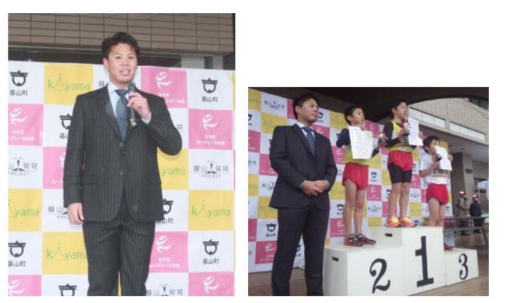 きやまロードレースで表彰者をつとめた濱口遥大選手
