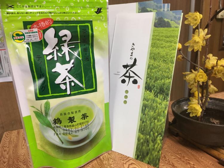 パック入り緑茶