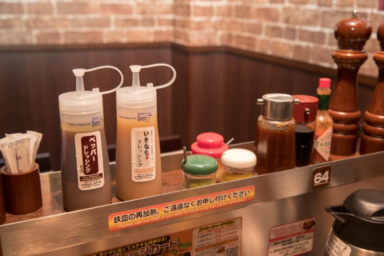 いきなりステーキの調味料