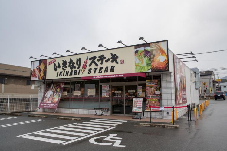 いきなりステーキ佐賀基山店の外観