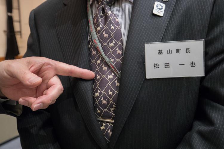 松田町長の犬柄のネクタイ