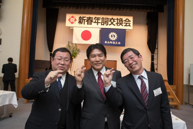 基山町商工会の会長と副会長たち