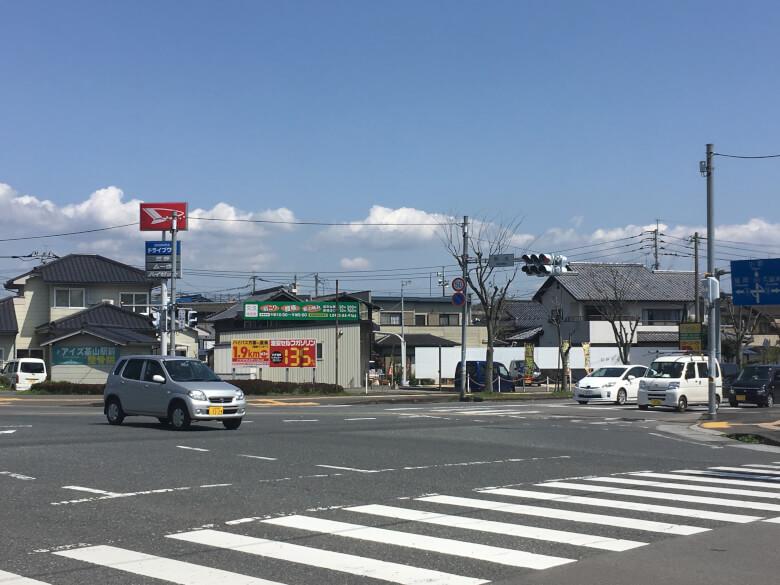 基山町の秋光交差点