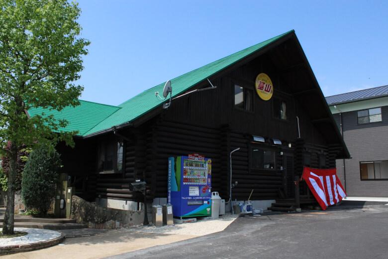 基山町の食堂「ホットステーション」