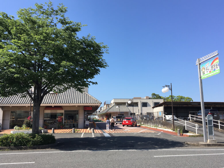 基山モール商店街