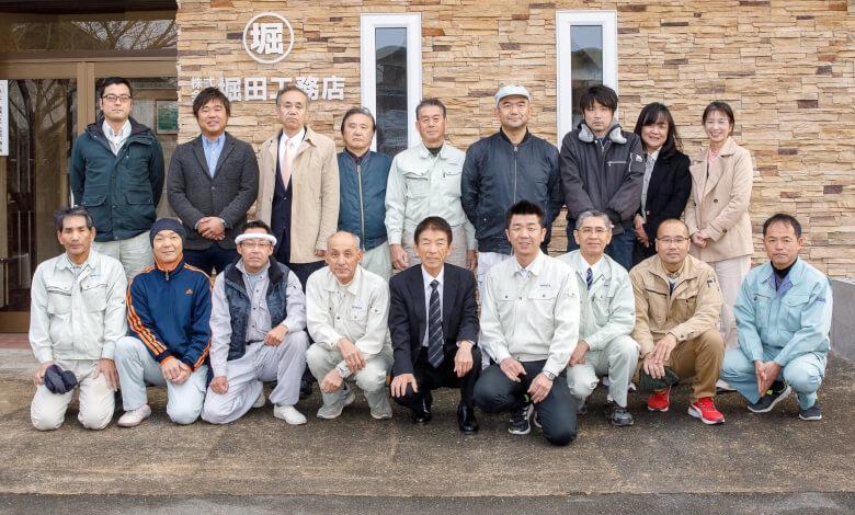 堀田工務店の社員たち