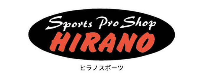 ヒラノスポーツ