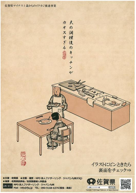ooazakiyama,yamadazennjidou,sagaplef