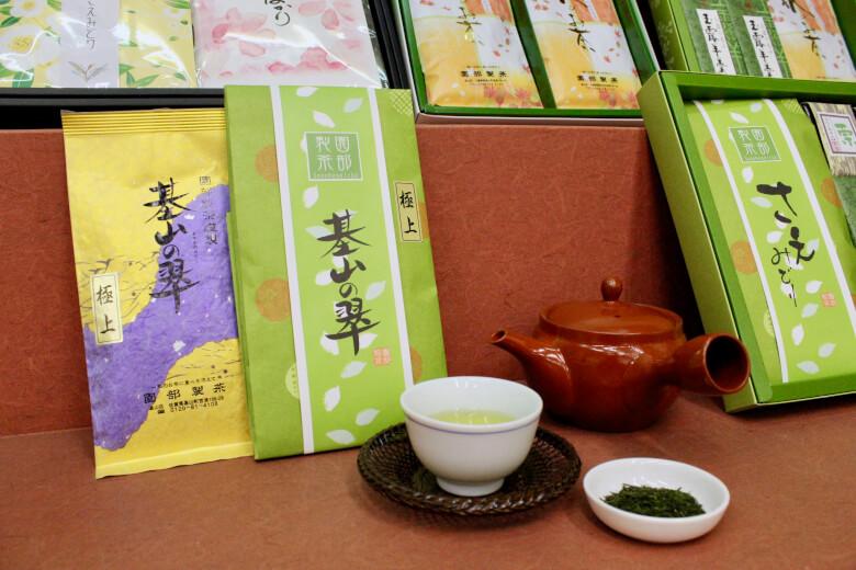 園部製茶の基山の翠